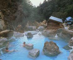 termalni-lazne-onsen