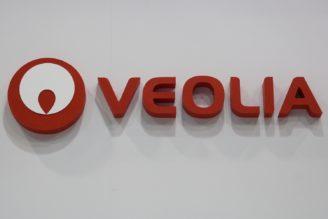 Veolia logo panel - IMG_7307