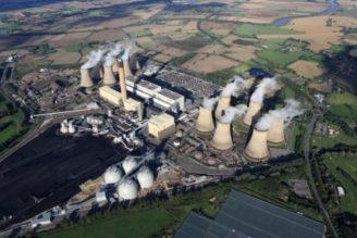 Uhelná elektrárna Drax