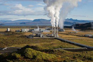 Geotermální elektrárna Vodárenství